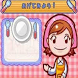 Guide COOKING MAMA Let's Cook