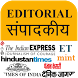 Editorial & Opinion संपादकीय by Dexter_Dev