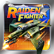 Galaxy Raiden Fighter - Squadron Galactic War by Classic Arcade games