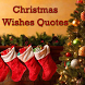 Christmas Wishes Quotes GIF images 2017 by Diwali Cracker
