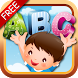 ABC Learning Games by Kids Learning Games