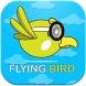 Flying Bird by Artana Apps