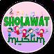 Sholawat Anak Muslim Lengkap by Public Illusions