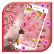 Lush Bouquet Live Wallpaper by live wallpaper collection