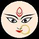 Durga Puja - Brindavan Garden by appnimi