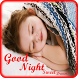 Good Night Images Pro by artinfoapps