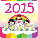 2015 United Arab Emirates by Rainbow Cross 彩虹十架 Carey Hsie