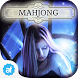 Hidden Mahjong: Fantasy Land by Difference Games LLC
