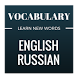 English to Russian Vocabulary by SilverParticle Solutions