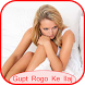 Gupt Rog - गुप्त रोग के इलाज by Desi Tamnchey