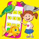 Kids Phone in Bengali by Nadiaonline Apps