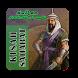 Kisah Shalahuddin Al Ayyubi by Tomp Studio