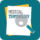 Medical Terminology Quiz Game by Quetzal Inc
