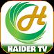 HAIDER TV by HR TECHSOFT