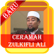 Ceramah Zulkifli Ali