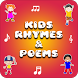 Kids Rhymes & Poems by Jazzy Worlds