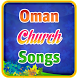Oman Church Songs by Savavary