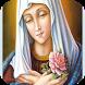 Virgen Maria Guiame
