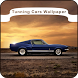 Tuning Cars Wallpaper by wallPaper Inc.