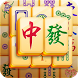 Mahjong Solitaire by PuzzleMaker - block puzzle