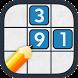 Sudoku 2016 by Su Wang li