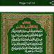 Badr-AlSaod by S.Y.H