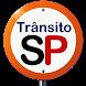 Trânsito SP by Trânsito SP