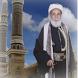 فتاوى القاضي محمد بن اسماعيل العمراني