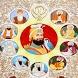 Sikh Guru Images by ismartapps