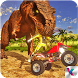 Dino World Quad Bike Race - Jurassic Adventure by Kooky Games