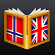 Norwegian<>English Dictionary by MobiSystems