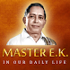 Master E.K. in our Daily Life by Mastervision