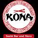 קונה - KONA by ספר האוכל