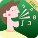 English Pronunciation - IPA by BapnoStore