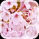 Sakura Love Live Wallpapers by UniversalWallpapers
