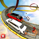 Chained Limo Car Impossible Racing Stunt Driver 3D by Warm Milk Productions