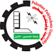 Palestine Polytechnic Uni(PPU) by Android App developer 2017