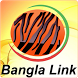 Banglalink Mobile Dialer by Mir Technologies Limited