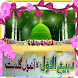 Rabi Ul Awal Gift by Andriod4Society