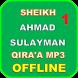 Ahmad Sulaiman Offline part 1