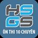 Ôn thi 10 chuyên by Cty EDC - Nhà xuất bản Giáo dục Việt Nam