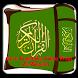Al-Waqiah by Jahroni Apps