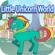 Little Unicorn Dash World by Fattan ArrDev Studio