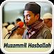 Muzammil Hasballah MP3 by Barokah Studio