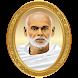 Sree Narayana Guru Krithikal by Nithin M Das