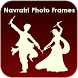 Navratri Photo Frames by Power Line Apps