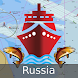 i-Boating:Russia Rivers& Lakes by Gps Nautical Charts