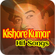 Kishore Kumar Hit Songs by VoiceApps