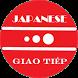 5200 câu giao tiếp tiếng Nhật by vnkaapps
