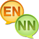 English Norwegian Nynorsk by vdru